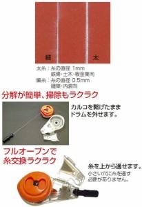 シンワ ハンディチョークライン Neo 手巻 細糸 ラベンダーパープル 77964