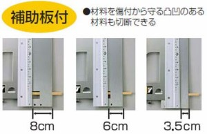 シンワ 丸ノコガイド定規 エルアングル 1m 取手付・補助板付 77901