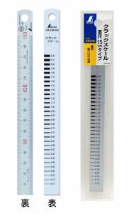 シンワ クラックスケール 直尺15cmタイ プ 58698