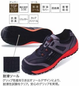 IGNIO セーフティシューズ A種 耐滑ソール ホワイト 27.5cm IGS1037TGF
