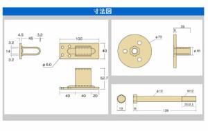 タナカ オメガー リフォーム用羽子板セット(1セット価格) ※取寄品 AA6510