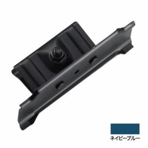 白幡 スノーマン平葺SS-II 150mm 高耐食鋼板・ネイビーブルー(1箱・60個価格) ※取寄品 Y-18B