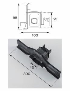 白幡 ニューフジ林式 45mm 300mm 亜鉛・ネイビーブルー(1箱・30個価格) ※取寄品 H-5