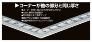 タジマ 等厚曲尺 同目30cm KA-M3
