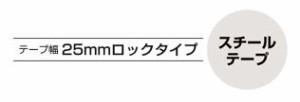 タジマ Gスリーゴールドロック-25 7.5m(尺相当目盛付) G3GL25-75SBL
