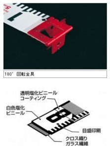 タジマ シムロンロッド 軽巻 スタンド付テープロッド 120mm×20m 裏面1m赤白 KM12-20K