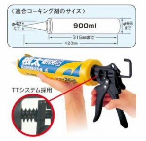 タジマ コンボイJ900 CNV-J900