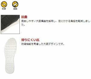丸五 作業機能付 マンダム#55 ブラック 29.5cm
