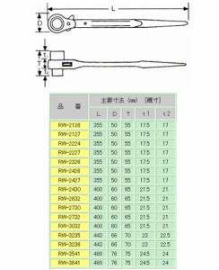 MCC両口ラチェットレンチ シノ付(36mmx41mm)()