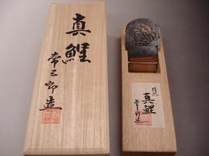 常三郎 真鯉(まごい) 白樫 70mm ※数量限定生産品