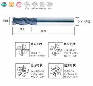 三菱マテリアル バイオレットラフィングエンドミル(M) VAMRD0800