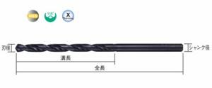 三菱マテリアル ロングストレートドリル LSDD0560A250