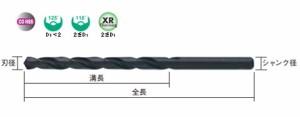 三菱マテリアル ブリスターパックステンレス用ドリル(1本入り) BKSDD0550