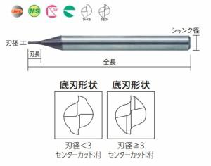 三菱マテリアル 2枚刃エムスターエンドミルM((刃長ミディアムタイプ)刃径4.0mm MS2MSD0400
