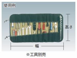 トラスコ ツールロール 670×355mm(1個価格) TTR-670