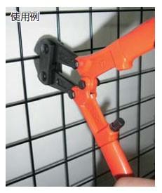トラスコ ボルトクリッパー替刃 350mm(1個価格) TWD-350K