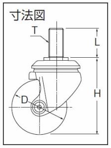 ハンマーキャスター 低床式重荷重用キャスター(ウレタン車輪・自在式)車輪径75mm 540SA-BAU75