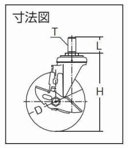 ハンマーキャスター ねじ込み式キャスター Sシリーズ(自在式・ミリねじタイプ)車輪径65mm 413SA-UB65
