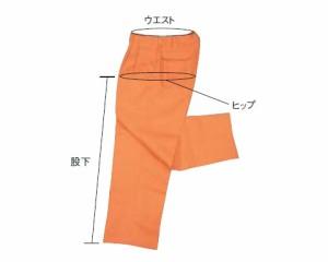 吉野 ハイブリッド(耐熱・耐切創)作業服 ズボン M YSPW2M