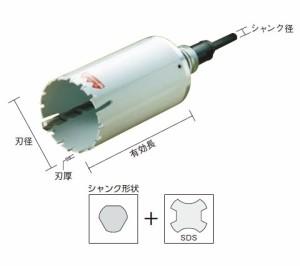 ハウスBM マルチ兼用コアドリル替刃 刃径38mm MVB38