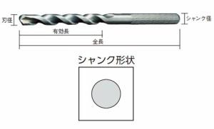 ハウスBM ミカゲ石用ドリル(振動用)刃径4.3mm MS4.3