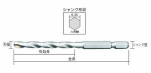 トラスコ 充電磁器タイル用ドリルビット 6.4×100mm 6.35六角軸 T6JT64