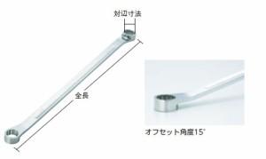 トラスコ 超ロングめがねレンチ(15°タイプ)11×13mm TSM151113