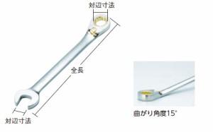 トラスコ 切替式ラチェットコンビネーションレンチ(スタンダードタイプ)呼び:12 TGRW12R