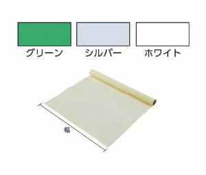 トラスコ 補修用粘着テープ(テント倉庫用)98cm×5m グリーン TTRA-5-GN