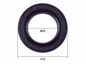 トラスコ オイルシール 軸径30×外径50×厚み11 OSL-305011