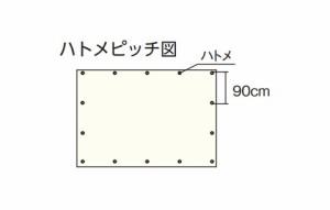 トラスコ 5年シート 幅2.7m×長さ3.6m シルバー TP5-2736SV
