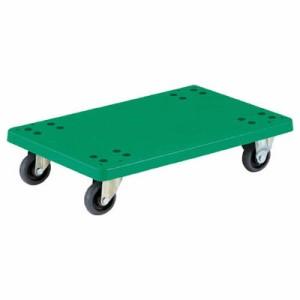 トラスコ 樹脂製運搬車グランカート 平台車 718×468 TP-715