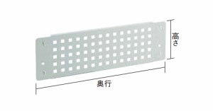 トラスコ M3型中量棚用パンチング側板 D571×H150 MM-PRH6
