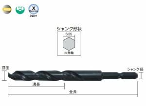 三菱マテリアル ブリスターパック六角軸ドリル(1本入り)4.8mm 汎用 B6KDD0480