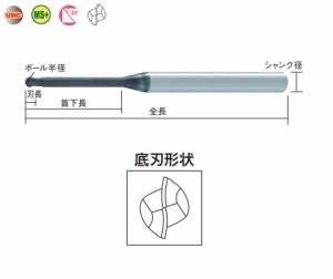 三菱マテリアル 2枚刃エムエスプラスロングネックボールエンドミル MP2XLBR0025N030