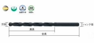 三菱マテリアル ブリスターパック鉄工用ドリル シンニング付 8.4mm BTSDD0840