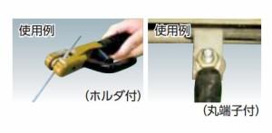 トラスコ キャブタイヤケーブル ホルダ丸端子付 5m※取寄せ品 TCT-3805KH