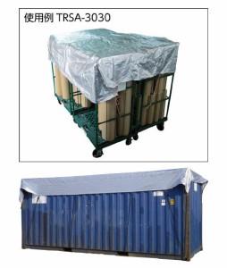 トラスコ 遮熱アルミ箔シート 2×2m ※取寄せ品 TRSA-2020