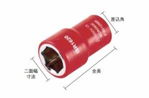 トラスコ 絶縁ソケット(6角)差込角12.7 対辺17mm ※取寄せ品 TZ4-17S