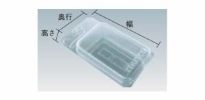 トラスコ ボルトンパック L 20入※取寄せ品 BPL-20