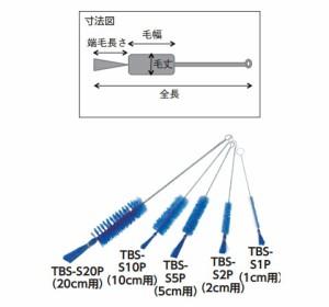 トラスコ 理化学ブラシ 注射器用 PBT毛 ステンレス柄2cm用 10本入※取寄せ品 TBS-S2P-10P