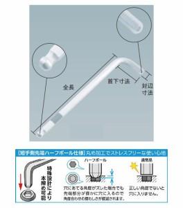 トラスコ ハーフボール六角棒レンチ 4.0mm ※取寄せ品 THBR-40