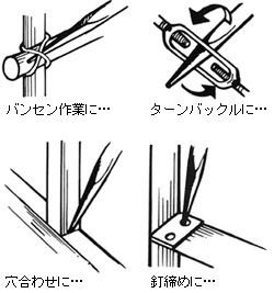 土牛 かりわくバール釘締型 220mm 00697