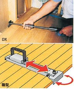 土牛 スライドハンマーDX(床材の巾寄せ作業に最適) 01431