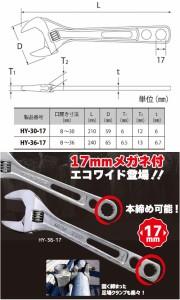 TOP 鳶仕様 エコワイド 口開き 8〜36mm HY-36-17