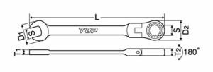 TOP 首振りラチェットコンビ 9mm FRC-9