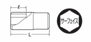 TOP サーフェイスディープソケット(差込角9.5mm)23mm DS-323