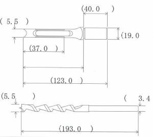 NH 小林式 角のみ (組) 5.5mm 標準