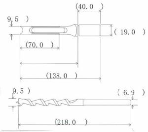 NH 小林式 角のみ (組) 9.5mm 標準