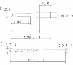 NH 小林式 角のみ (組) 12.7mm 標準